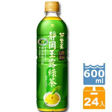 茶裏王濃韻日式綠茶600ml-1箱(24入)【合迷雅好物商城】