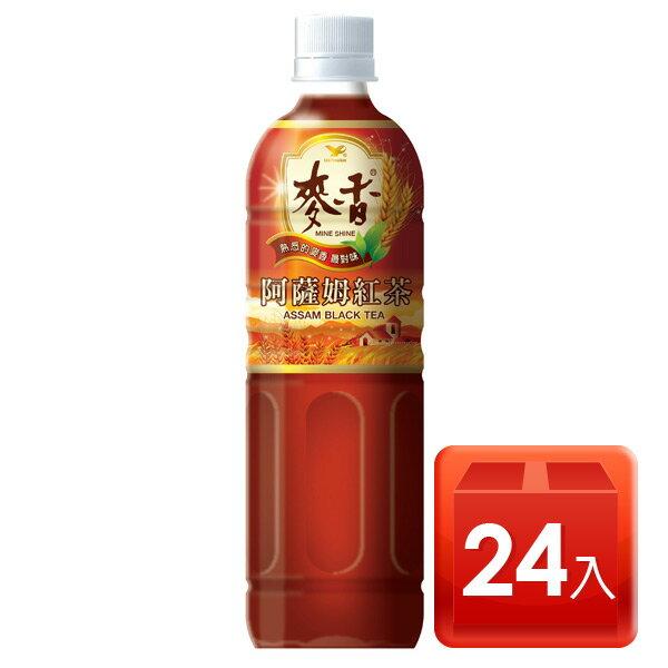 【免運直送】統一麥香阿薩姆紅茶600ml24瓶(箱)【合迷雅好物商城】
