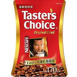 雀巢狀元咖啡補充包-原味170g 【合迷雅好物商城】