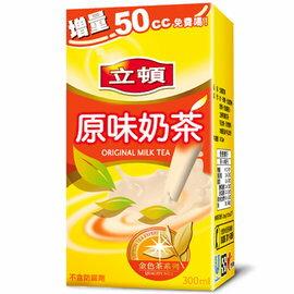 立頓原味奶茶300ml*6入/組【合迷雅好物商城】