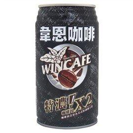 韋恩特濃咖啡320ml-1箱【合迷雅好物商城】