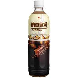 咖啡廣場奶香特調600ml-1箱【合迷雅好物商城】