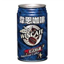 韋恩咖啡-美式特調320ml-1箱 【合迷雅好物商城】