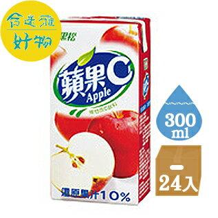 黑松蘋果C果汁飲料300ml(24入)箱購1瓶8.7元【合迷雅好物商城】