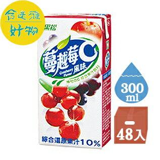 免運-黑松蔓越莓C果汁飲料300ml(48入)-2箱【臺灣合迷雅好物商城】
