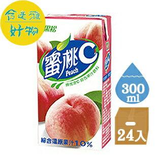 黑松蜜桃C果汁飲料300ml(24入)箱【臺灣合迷雅好物商城】