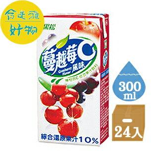 黑松蔓越莓C果汁飲料300ml(24入)箱【臺灣合迷雅好物商城】