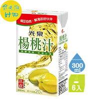 教師節禮物推薦到●光泉正庄楊桃汁-鋁箔包300ml(6入/組)【合迷雅好物商城】