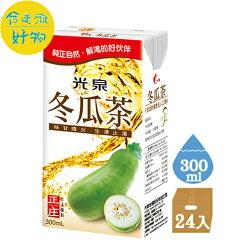 ●光泉正庄冬瓜茶-?箔包300ml-2箱(48入)*黑?配送* 【合迷雅好物商城】