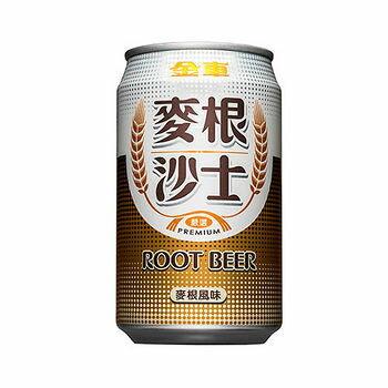 麥根沙士330ml6罐組【合迷雅好物商城】