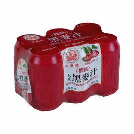 ●崇德發櫻桃黑麥汁330ml(6罐) 素食可用  德國原裝進口  【合迷雅好物商城】