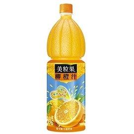 美粒果柳橙汁1250ml-1箱(12瓶)【合迷雅好物商城】