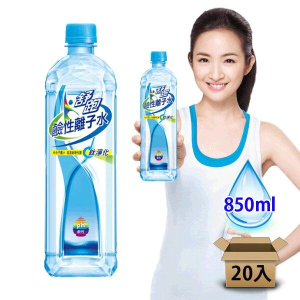 舒跑鹼性離子水850ml-4箱(80瓶)【合迷雅好物商城】