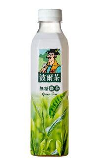 ●波爾茶 無糖綠茶580ml(4罐/組)【合迷雅好物商城】