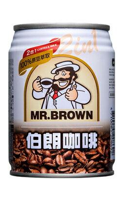 金車伯朗二合一咖啡240ml-(24罐/箱)【合迷雅好物商城】