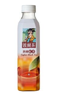 ●波爾茶錫蘭紅茶580ml(4罐組)【合迷雅好物商城】