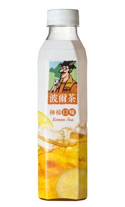 ●波爾茶 檸檬口味580ml(4罐/組) 【合迷雅好物商城】