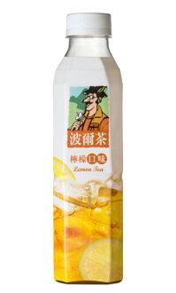 ●波爾茶 檸檬口味580ml(4罐/組)【合迷雅好物商城】