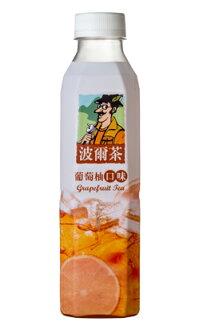 ●波爾茶 葡萄柚口味580ml(4罐/組)【合迷雅好物商城】
