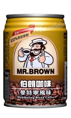 金車伯朗曼特寧咖啡 二合一 240ml-24罐  箱【合迷雅好物商城】