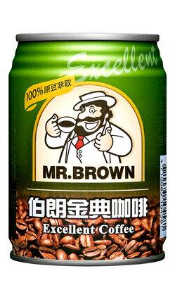 金車伯朗金典咖啡240ml-(24罐/箱)【合迷雅好物商城】