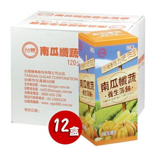 台糖黑糖穀麥養生薄餅120g-(12盒/箱)【合迷雅好物商城】