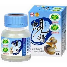 台糖蜆精62ml-3瓶 【合迷雅好物商城】