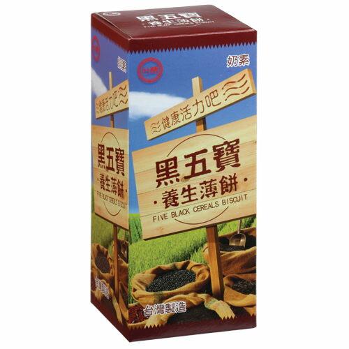 台糖黑五寶養生薄餅120g/盒【合迷雅好物商城】