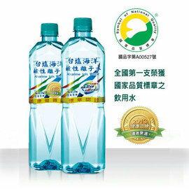 台鹽海洋鹼性離子水850ml-1箱(20瓶)