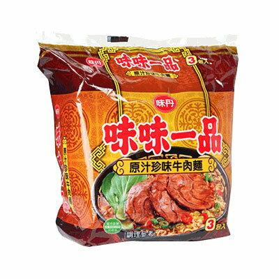 味丹 味味一品 原汁珍味牛肉麵185g(3袋/組)【合迷雅好物商城】