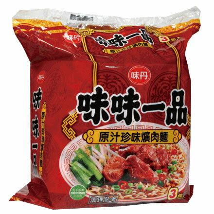 味丹 味味一品 原汁珍味爌肉麵190g(3袋/組)【合迷雅好物商城】