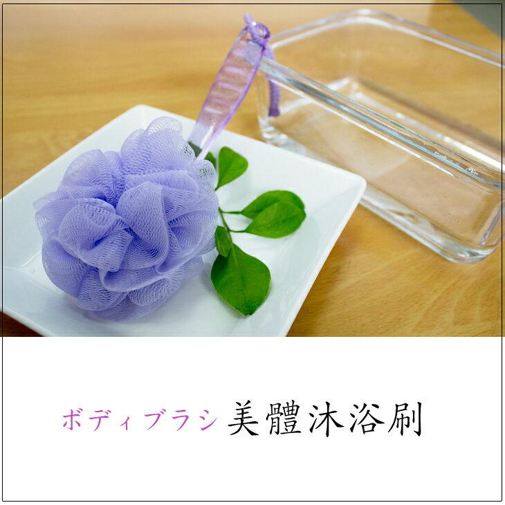 美體沐浴刷 美顏美容刷(1入)【合迷雅好物商城】