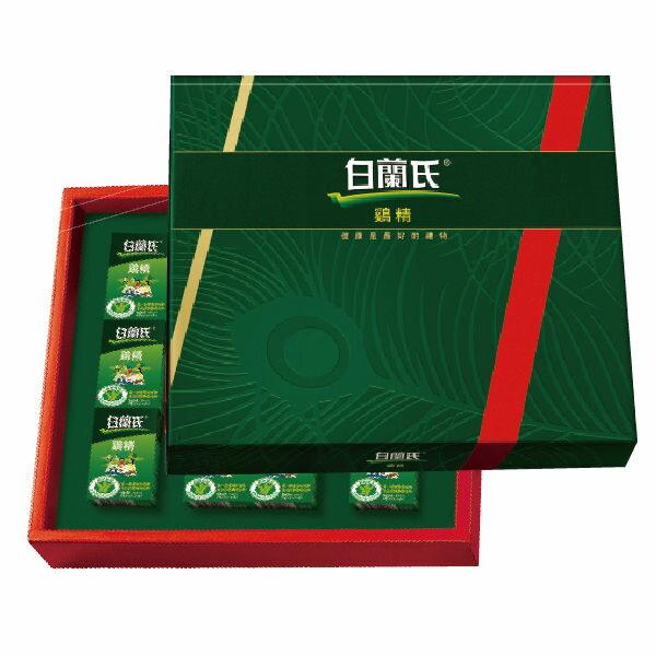 白蘭氏傳統雞精禮盒41ml(12瓶盒)【合迷雅好物商城】