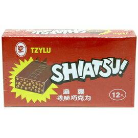 滋露巧克力-香脆(12條盒)【合迷雅好物商城】