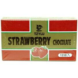 滋露巧克力-草莓(12條/盒) 【合迷雅好物商城】