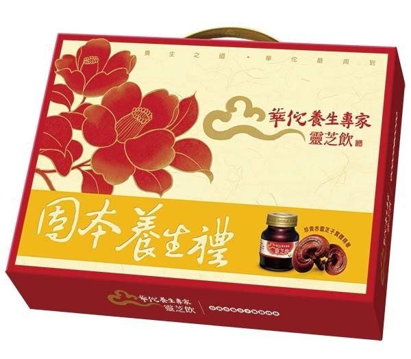 華陀靈芝飲禮盒68ml*8入(素食)【合迷雅好物商城】