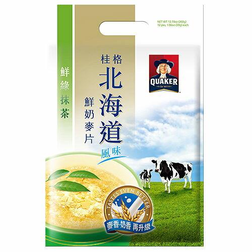 桂格北海道鮮奶麥片-鮮綠抹茶29g*12入/包 【合迷雅好物商城】
