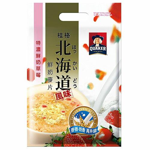 桂格北海道鮮奶麥片-鮮奶草莓30g*12入/包 【合迷雅好物商城】