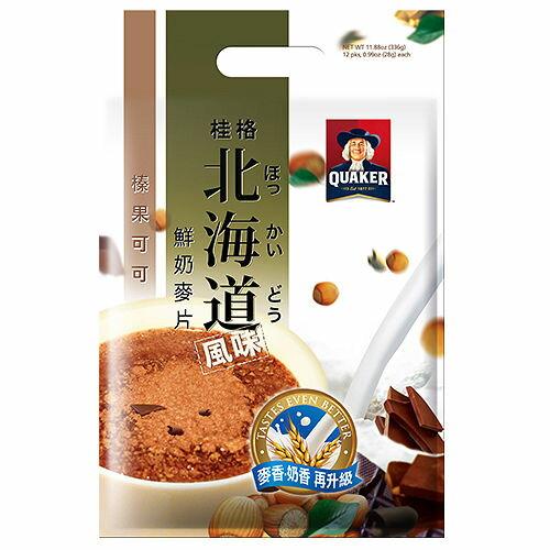 桂格北海道鮮奶麥片-榛果可可28g*12入/包 【合迷雅好物商城】