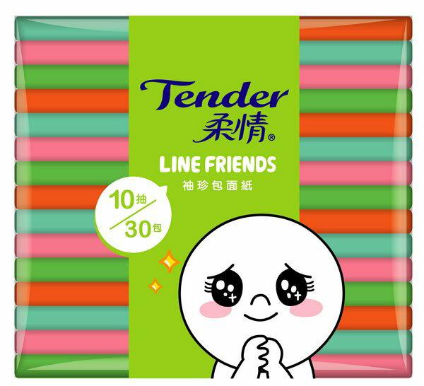 柔情袖珍包面紙10抽30包-LINE授權【合迷雅好物商城】