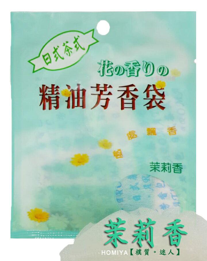 日式精油芳香袋12g-茉莉香【合迷雅好物商城】