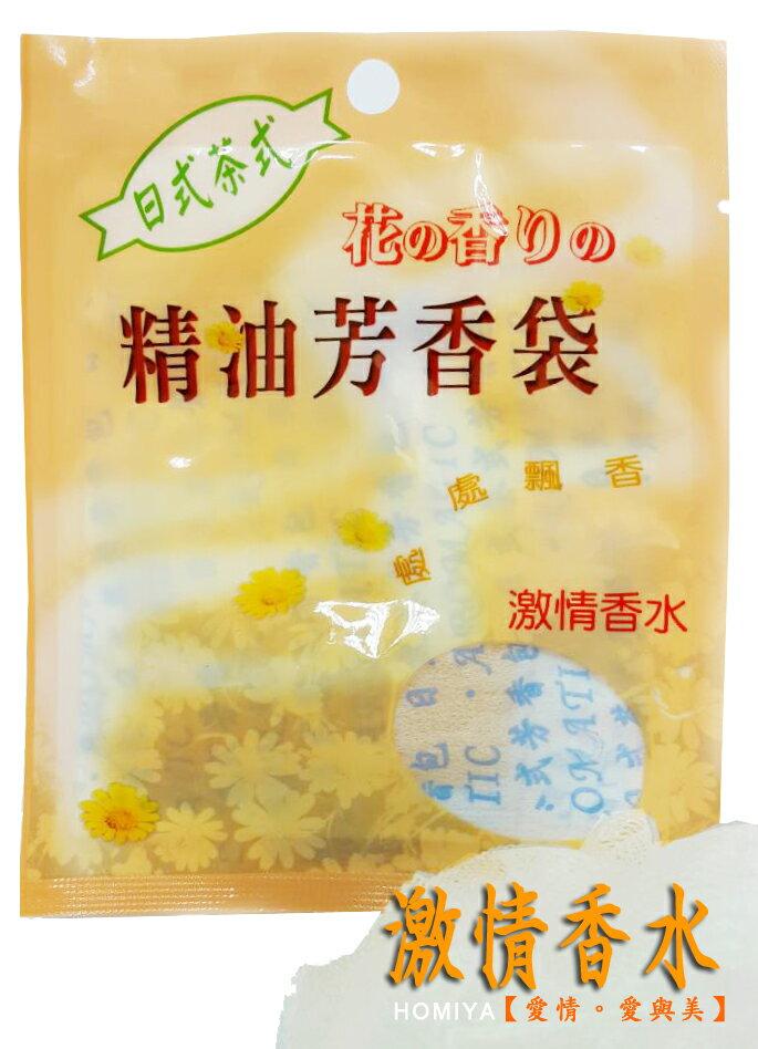 日式精油芳香袋12g-激情香水【合迷雅好物商城】