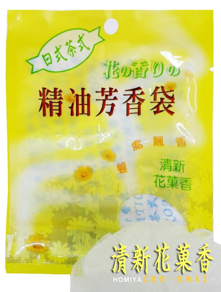 日式精油芳香袋12g-清新花菓香【合迷雅好物商城】