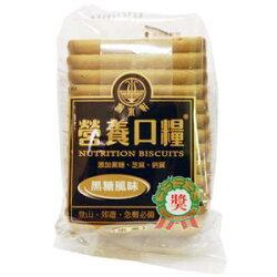 掬水軒營養口糧-黑糖110g/包 【合迷雅好物商城】