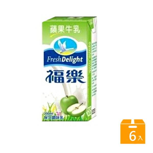 福樂保久乳200ml-6入-蘋果牛奶【合迷雅好物商城】