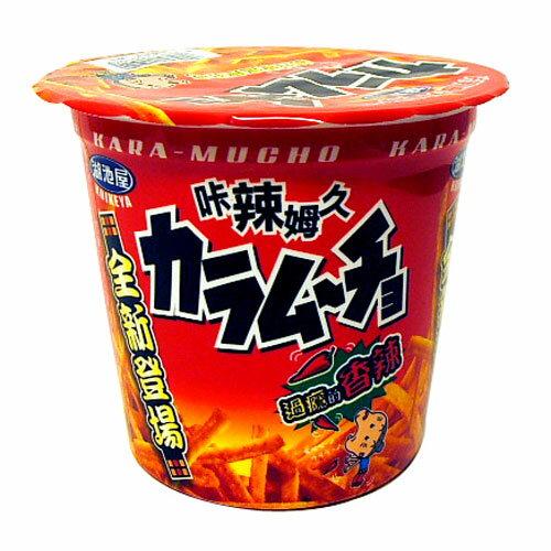 ●湖池屋卡辣姆久洋芋條(單杯) 【合迷雅好物商城】
