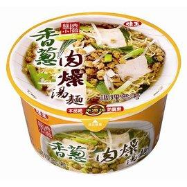 味王香蔥肉燥湯麵碗--(碗/組) 【合迷雅好物商城】