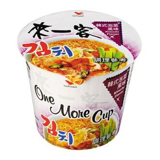 來一客韓式泡菜-單碗【合迷雅好物商城】