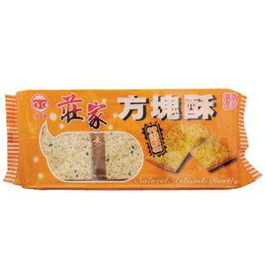-嘉義名產-《莊家》方塊酥-特選穀物220gx1箱(12入)優惠特價中【合迷雅好物商城】