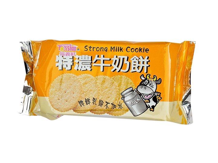 ~福義軒~特濃牛奶口味 1箱 (20包入)-批發價 特惠中 【合迷雅好物商城】